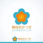 illustyasanさんの「梅田あかつきメンタルクリニック」のロゴ作成への提案