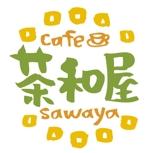 和カフェのロゴへの提案