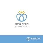 momoshiさんの「梅田あかつきメンタルクリニック」のロゴ作成への提案