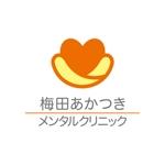 z-yanagiyaさんの「梅田あかつきメンタルクリニック」のロゴ作成への提案