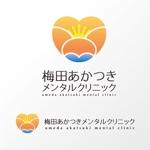 michaaan0528さんの「梅田あかつきメンタルクリニック」のロゴ作成への提案
