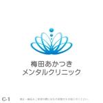 yuizmさんの「梅田あかつきメンタルクリニック」のロゴ作成への提案