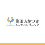 mtyk922さんの「梅田あかつきメンタルクリニック」のロゴ作成への提案