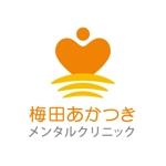 y-wachiさんの「梅田あかつきメンタルクリニック」のロゴ作成への提案