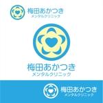 agnesさんの「梅田あかつきメンタルクリニック」のロゴ作成への提案
