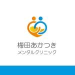 iroha35さんの「梅田あかつきメンタルクリニック」のロゴ作成への提案
