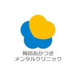 nabeさんの「梅田あかつきメンタルクリニック」のロゴ作成への提案