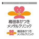 AQUA-pontaさんの「梅田あかつきメンタルクリニック」のロゴ作成への提案