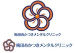 renamaruuさんの「梅田あかつきメンタルクリニック」のロゴ作成への提案