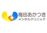 chacha777さんの「梅田あかつきメンタルクリニック」のロゴ作成への提案