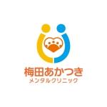 chocoroxyさんの「梅田あかつきメンタルクリニック」のロゴ作成への提案