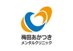 lotoさんの「梅田あかつきメンタルクリニック」のロゴ作成への提案