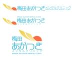 akabuchi_gdbさんの「梅田あかつきメンタルクリニック」のロゴ作成への提案