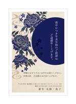 Rin-gさんのはがきのデザイン 当選は4万円〜 複数採用あり 20点採用予定への提案