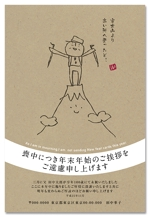 kawasakitchenさんのはがきのデザイン 当選は4万円〜 複数採用あり 20点採用予定への提案