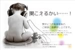 big-moonさんのはがきのデザイン 当選は4万円〜 複数採用あり 20点採用予定への提案
