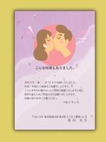 aoieagr-ikさんのはがきのデザイン 当選は4万円〜 複数採用あり 20点採用予定への提案