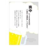 ami888さんのはがきのデザイン 当選は4万円〜 複数採用あり 20点採用予定への提案