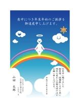 kiku211さんのはがきのデザイン 当選は4万円〜 複数採用あり 20点採用予定への提案