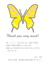 Uliccaさんのはがきのデザイン 当選は4万円〜 複数採用あり 20点採用予定への提案