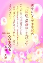 loveinkoさんのはがきのデザイン 当選は4万円〜 複数採用あり 20点採用予定への提案