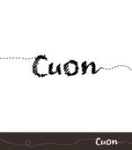 yukaringoさんのナチュラルな新規の雑貨ブランド「cuon」のロゴ作成への提案