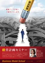 daisuke0518さんの経営計画セミナーチラシ制作への提案