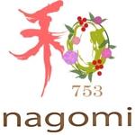 ShizukaSotomeさんのフラワーアレンジメント・お花教室・着付け教室のロゴ作成への提案