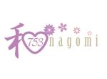FISHERMANさんのフラワーアレンジメント・お花教室・着付け教室のロゴ作成への提案