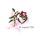 noujunさんのフラワーアレンジメント・お花教室・着付け教室のロゴ作成への提案