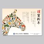 daisuke0518さんのビジネスマン向け会員制ライブラリの年賀状デザインへの提案