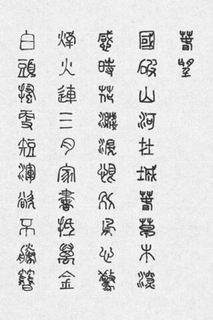 HiromiOguraさんのスマホアプリ「毛筆バスター」を使用した手書きメッセージ作品募集への提案