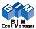 dada_1960さんの「BIMコストマネージャー」のロゴ作成への提案