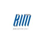 atariさんの「BIMコストマネージャー」のロゴ作成への提案