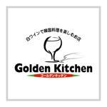 saiga005さんの飲食店のロゴデザインへの提案