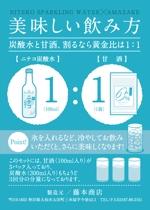 yuna-yunaさんのB7サイズ片面 新規企画商品 取扱説明書・マニュアル作成依頼への提案
