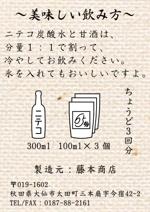 YolozuさんのB7サイズ片面 新規企画商品 取扱説明書・マニュアル作成依頼への提案