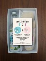 ENISHIさんのB7サイズ片面 新規企画商品 取扱説明書・マニュアル作成依頼への提案