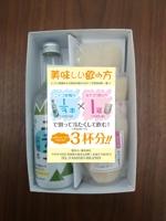 kurohigekunさんのB7サイズ片面 新規企画商品 取扱説明書・マニュアル作成依頼への提案