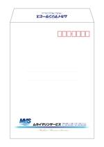 mac_kawa0802さんの封筒のデザインをお願い致しますへの提案