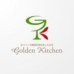 sa_akutsuさんの飲食店のロゴデザインへの提案