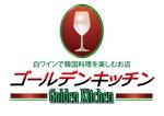 shima67さんの飲食店のロゴデザインへの提案