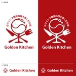 take5-designさんの飲食店のロゴデザインへの提案