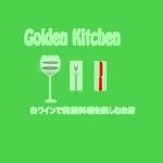 misa84246さんの飲食店のロゴデザインへの提案