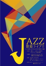 MasatoAraiさんのJAZZ歌姫ライブのチラシ・ポスターデザインへの提案