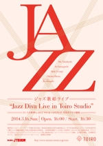 hiranotatsuroさんのJAZZ歌姫ライブのチラシ・ポスターデザインへの提案