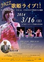maffyさんのJAZZ歌姫ライブのチラシ・ポスターデザインへの提案