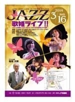 tan_nanさんのJAZZ歌姫ライブのチラシ・ポスターデザインへの提案