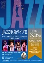 ktm1105さんのJAZZ歌姫ライブのチラシ・ポスターデザインへの提案