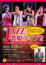 k_komakiさんのJAZZ歌姫ライブのチラシ・ポスターデザインへの提案